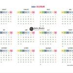 2020 Planner Calendar (printable)